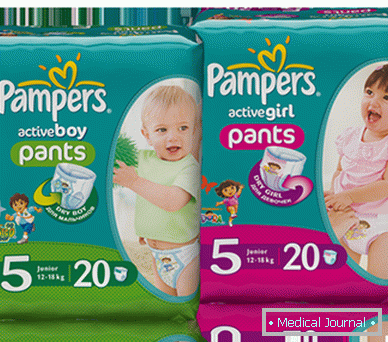 Pampers Active Girl and Active Boy